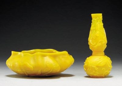 Two Small Yellow Glass Vessels