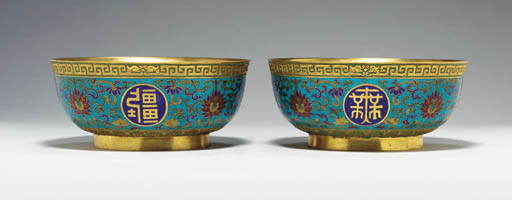 A Pair of Cloisonné and Champl