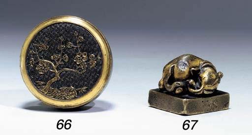 A Rare Gilt-Bronze Elephant We