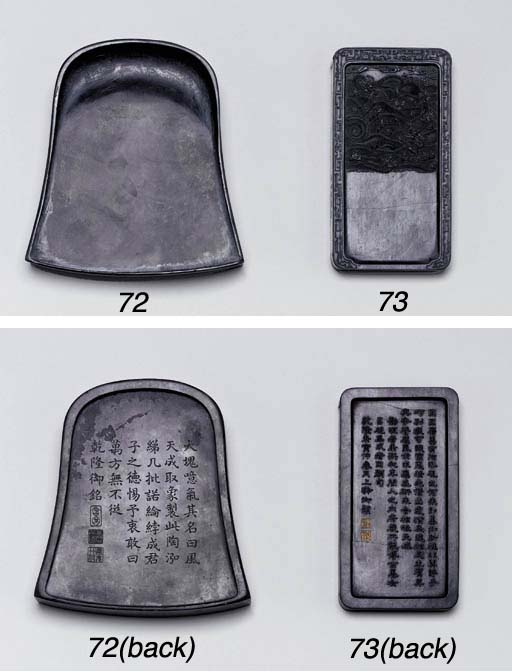 A Bell-Form Si Inkstone