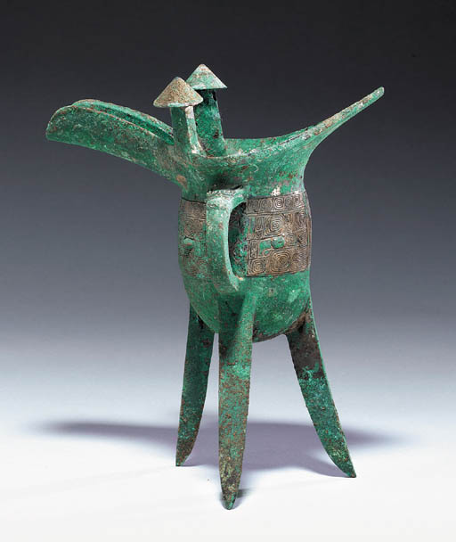 A Well-Cast Bronze Libation Ve
