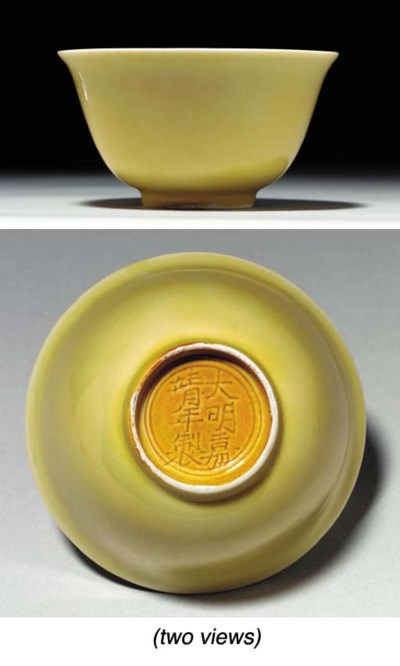 A Rare Yellow-Glazed Cup