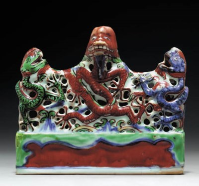 A Rare Wucai 'Dragon' Brushres