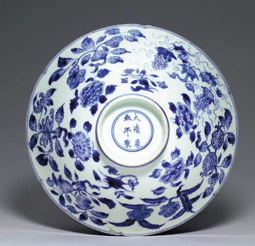 A Blue and White Lobed Conical