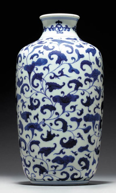 An Unusual Blue and White Cyli