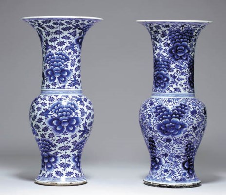 A Pair of Blue and White Yenye