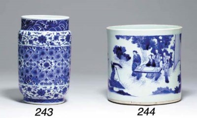 A Ming-Style Blue and White Cy