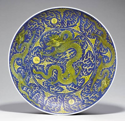 A Large Blue and Yellow Dragon