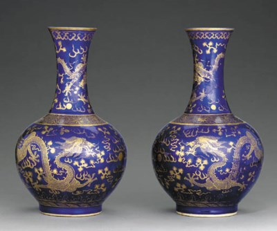 A Pair of Gilt-Decorated Blue-
