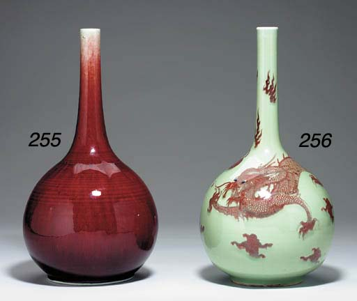 A Langyao Bottle Vase