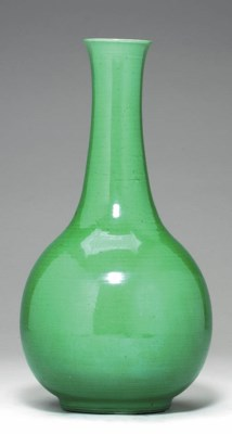 A Rare Apple-Green-Glazed Pear