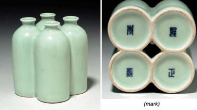 A Rare Small Celadon-Glazed Qu