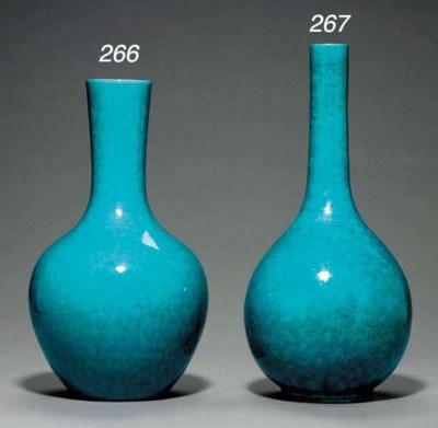 A Turquoise-Glazed Bottle Vase