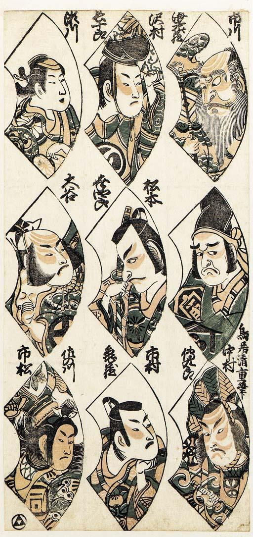 Torii Kiyotsune (fl.ca.1757-79) Torii Kiyoshige (fl.late 1720s to early 1760s) Isoda Koryusai (fl.mid-1760s to 1780s) Utagawa Toyokuni (1769-1825)