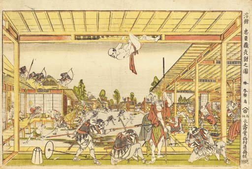 Katsukawa Hokusai (1760-1849)