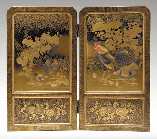 A Lacquer Table Screen