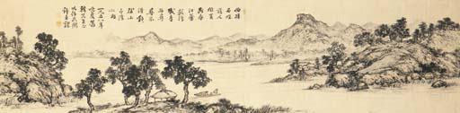 Hu Baikryun (1891-1977)