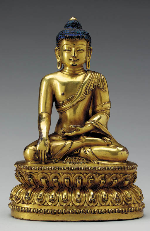 A Rare Gilt Bronze Figure of B