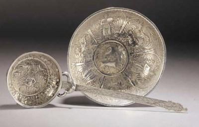 A Georgian silver hazarpesche