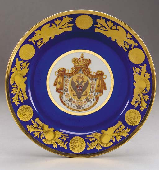 A Porcelain Plate from the Cor