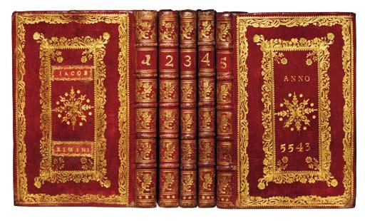 BIBLE, Torah, Hebrew. Tikkun S