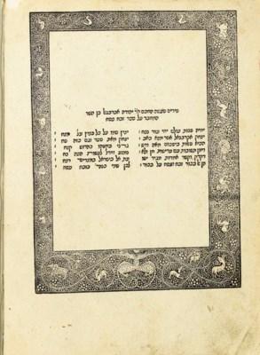 HAGGADAH -- Haggadah shel Pesa