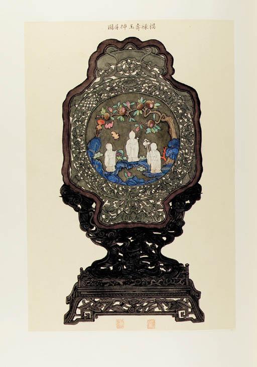 BISHOP, Heber Reginald (1840-1
