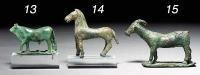 A GREEK BRONZE HORSE