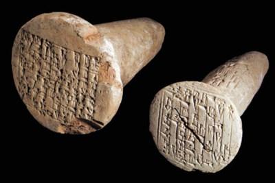 TWO MESOPOTAMIAN CUNEIFORM FOU
