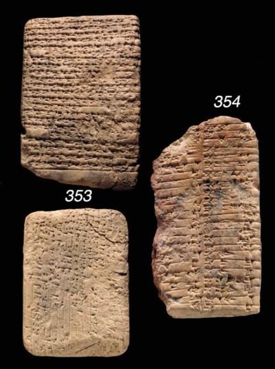 TWO OLD BABYLONIAN CUNEIFORM T