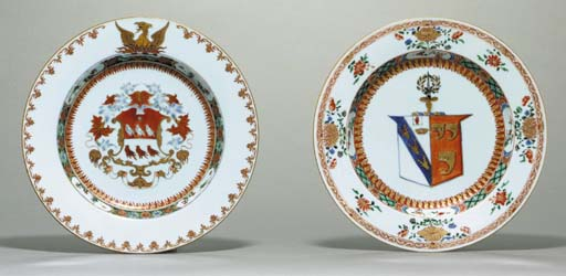 TWO FAMILLE VERTE ARMORIAL PLA