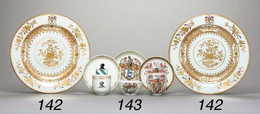 TWO ARMORIAL COFFEE CUPS AND S
