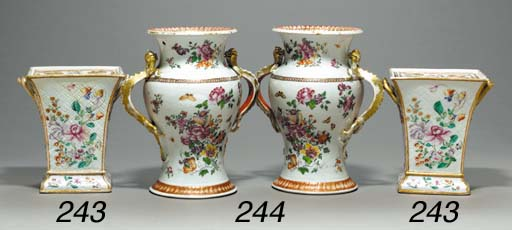 A PAIR OF FAMILLE ROSE TWO-HAN