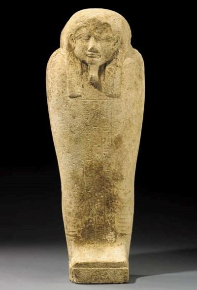 AN EGYPTIAN LIMESTONE SARCOPHA