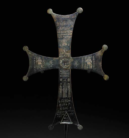 Processional Cross Base In Bronze Leaves Decorations: A BYZANTINE BRONZE PROCESSIONAL CROSS , CIRCA LATE 6TH