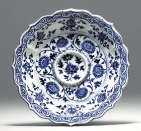A Rare Early Ming Blue and White Petal-Molded Cup Stand