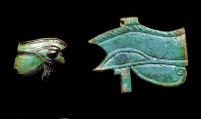 TWO EGYPTIAN FAIENCE WADJET EY