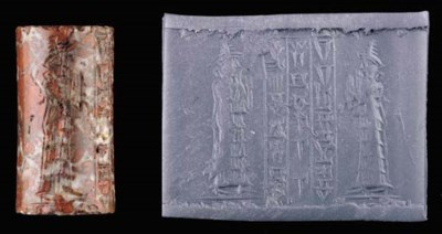 AN OLD BABYLONIAN VEINED RED S