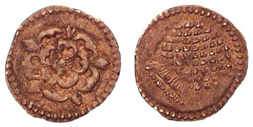 James I, Halfpenny, third coin