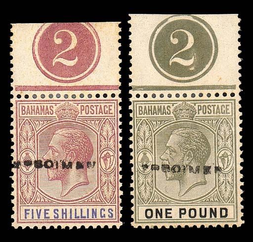 """Specimen  1912-19 set of nine, all marginal from the top of the sheet with plate number """"2"""", each handstamped """"SPECIMEN"""" (15x1mm.) by a Receiving Authority, unmounted mint with slightly toned gum. A rare set. Photo"""