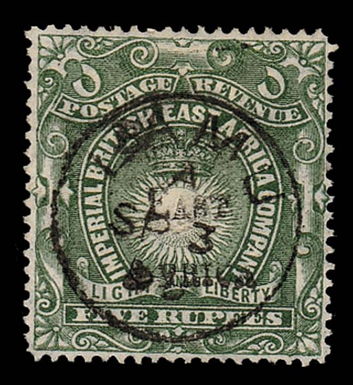 used  1895 (July) 5r. grey-gre