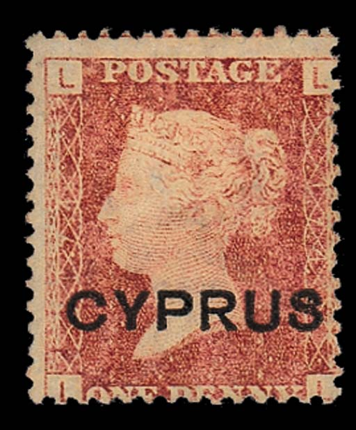 unused  1880 1d. red Pl. 74, unused with part original gum, centred to foot. A collectable example of this rare plate. S.G. 2, £1,200. Photo