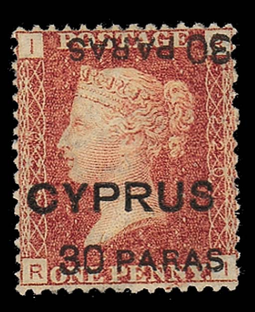 unused  1881 (June) 30pa. on 1d. Plate 220, variety surcharge double, one inverted, fresh unused with part original gum; slight thinning at right side, fine appearance. A rare stamp. S.G. 10aa, £1,300. Photo