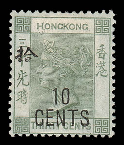 unused  1898 (1 Apr.) 10c. on