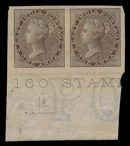 unused  1856-64 1a. brown marg