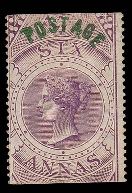 unused  1866 tall