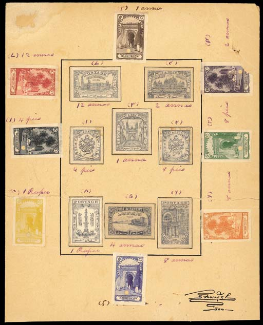 essay  1931-47 Pictorial issue
