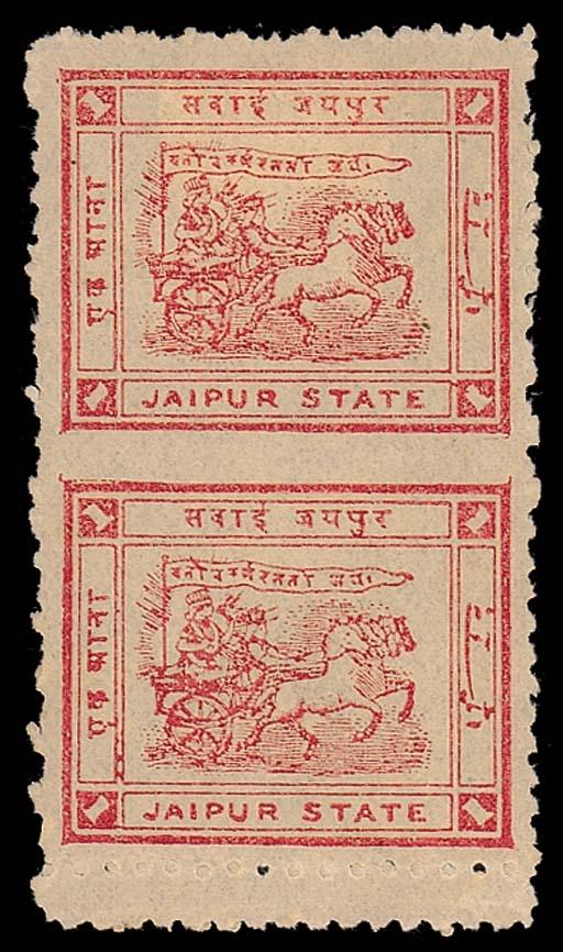 unused  1912-22 1a. rose-red v