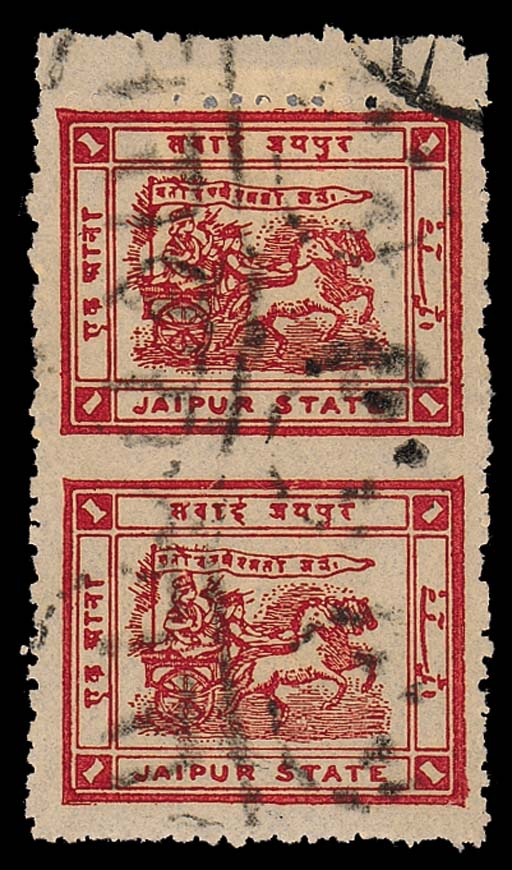 used  -- 1a. scarlet vertical pair with interpanneau margin at top, variety imperforate between, fine used. Rare. S.G. 28a, £500. Photo