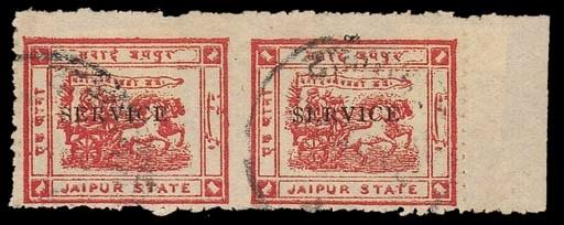 used  1928-31 seriffed overpri